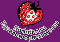 Норильск-Интим. Перейти на главную